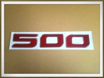 【帝益汽材】HINO 500 FD、GH 福將 11~17T 2003年後 面板貼紙 面板標誌《另有賣車門鎖、方向燈》
