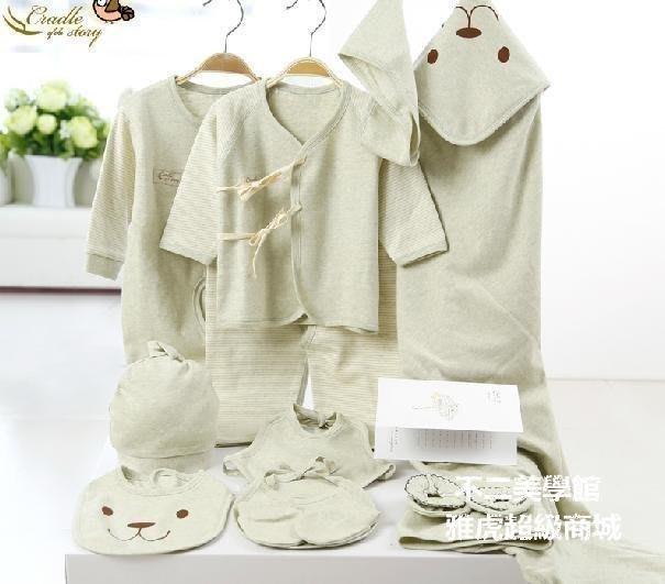 【格倫雅】~秋冬嬰兒衣服純有機彩棉衣幼兒用品初生男女寶寶新生兒禮盒保暖45757[g-l-y