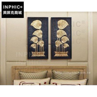 INPHIC-禪意菩提葉描金浮雕東南亞掛飾壁飾牆上裝飾品木雕泰國_Rrun
