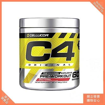 【全館免運】C4正品 附發票(大罐裝現貨)60份 最新增強版 肌酸 CREATINE 訓練前 學生營養