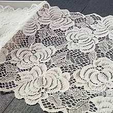 『ღIAsa 愛莎ღ手作雜貨』彈力玫瑰花蕾絲花邊彈力花邊裙擺手套花邊DIY服裝輔料寬18cm