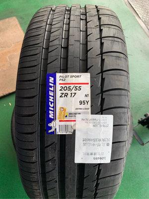 米其林 PS2 205/55/17 $4500 法國製 適用於215/55/17 215/50/17車種