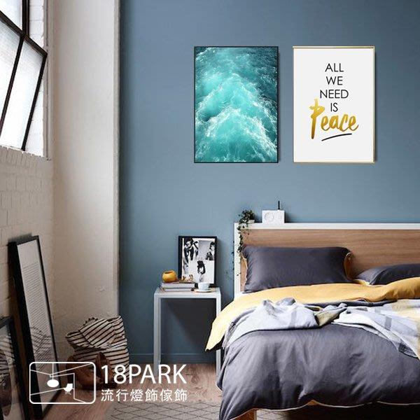 【18Park 】精緻細膩 sea [ 畫說-威浮海色60*80cm ]