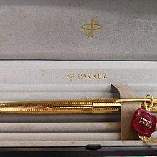Parker Sonnet Gold Pen