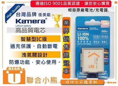 【聯合小熊】現貨 SONY DSC-TX10 DSC-W610 QX10 QX100【NP-BN1電池】