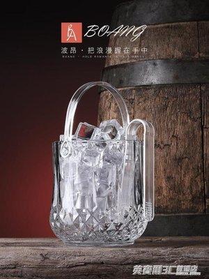 【獨家新品】家用冰桶冰塊桶小號冰鎮制冰桶玻璃KTV酒吧紅酒裝冰塊的桶加厚款ATF