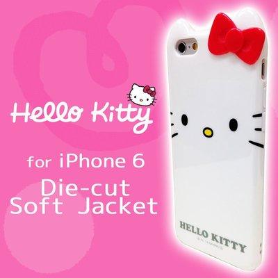 尼德斯Nydus~* 日本正版三麗鷗 Hello kitty 凱蒂貓 手機殼 軟殼 經典款-白 iPhone6 4.7吋