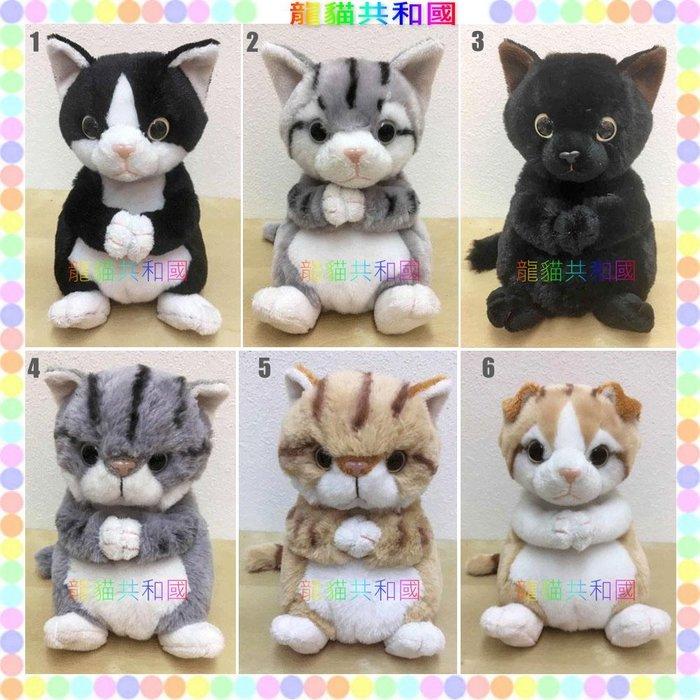※龍貓共和國※愛貓族《日本進口 舒壓療癒 擬真仿真小貓 喵星人 可愛寵物貓咪 絨毛娃娃 玩偶 布偶6選1》生日禮物