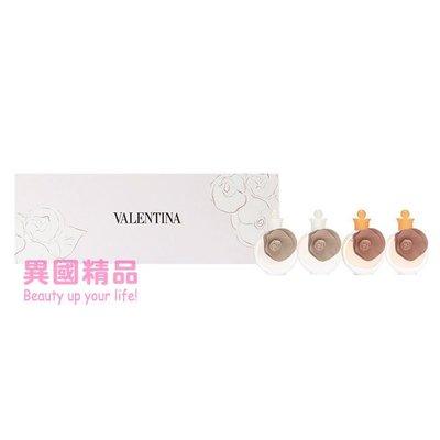 Valentino Valentina 女用小香四件禮盒組 4ml*4【特價】§異國精品§