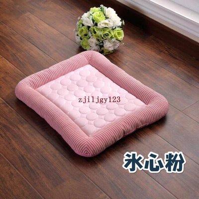 【grocery store】現貨寵物涼感冰絲睡墊??冰墊涼墊涼床冰絲窩夏季窩睡窩狗床貓床寵物睡墊寵物床