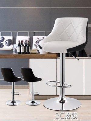 【免運】吧台椅現代簡約升降椅子家用凳子酒吧桌椅靠背吧椅高腳凳創意吧凳HM【自由拍賣】