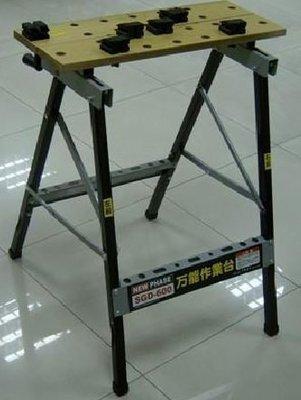 福田商城=萬能作業台 低價促銷高品質 多功能折疊木工工作台 工具桌 工具台