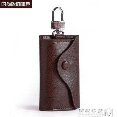 韓版鑰匙包男士汽車鑰匙包腰掛牛皮多功能拉錬鎖匙包扣女包包    全館免運