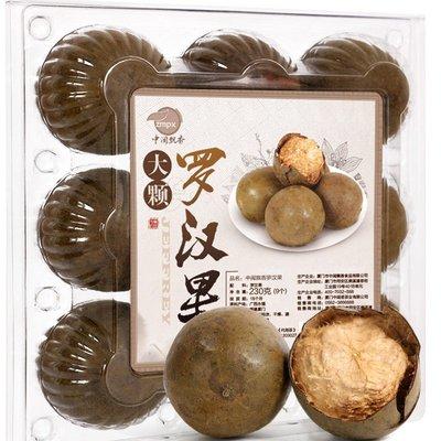 羅漢果 共18個大果 廣西桂林永福特產 果干 花茶