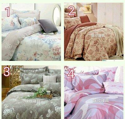 【嫁妝寢具】頂級100%天絲.雙人5*6.2尺五件式鋪棉床罩組/ 另有加大/ 免運費 新竹市