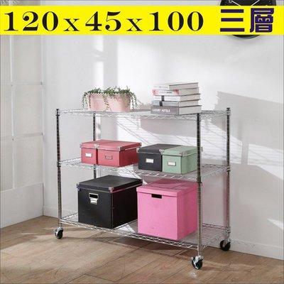 辦公室 電腦室 臥室【居家大師】新品  R-DA-SH179WH 白烤漆 置物架/層架/斗櫃/收納/櫃子/置物櫃/衣櫥