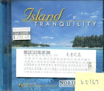 *真音樂* ISLAND TRANQUILITY 美版 二手 K5167 (清倉.下標賣1)