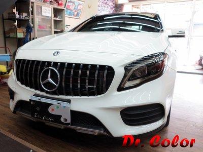 Dr. Color 玩色專業汽車包膜 M-Benz GLA180 車燈保護膜