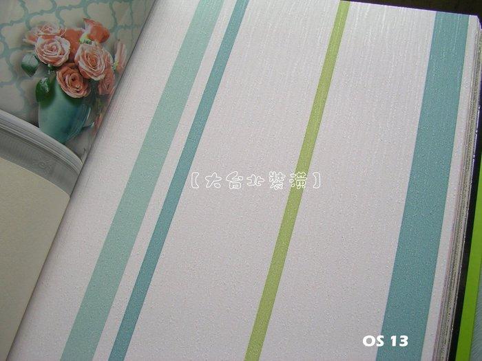 【大台北裝潢】OS國產現貨壁紙* 直條紋(2色) 每支500元