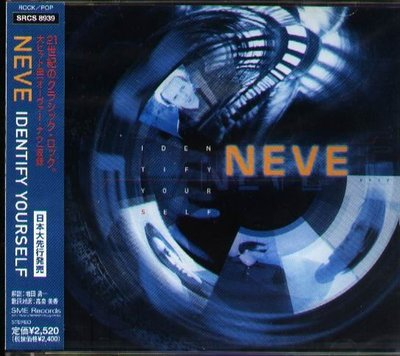 K - NEVE - IDENTIFY YOURSELF - 日版 - NEW