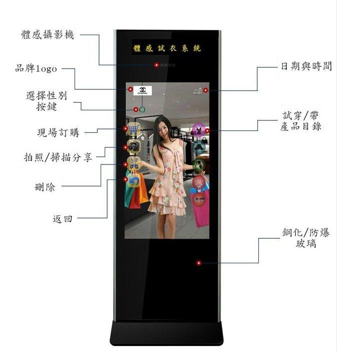【菱威智】65寸直立廣告機-客製款 電子看板 數位看板 多媒體播放機 客製觸控互動式聯網安卓 Windows廣告看板