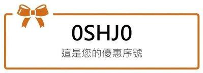 希平方 英文 攻其不背 線上英文 免費課程優惠碼:0SHJ0 (購買任何方案可加贈3堂課)