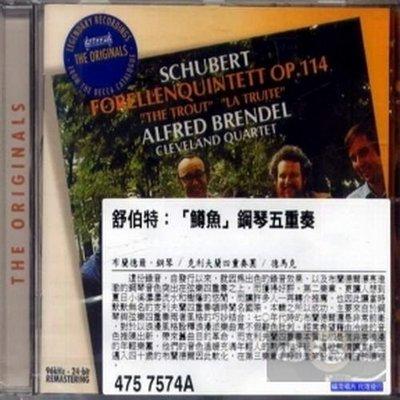 舒伯特:鱒魚鋼琴五重奏/布蘭德爾&丹馬克&克里夫蘭弦樂四重奏---4757574