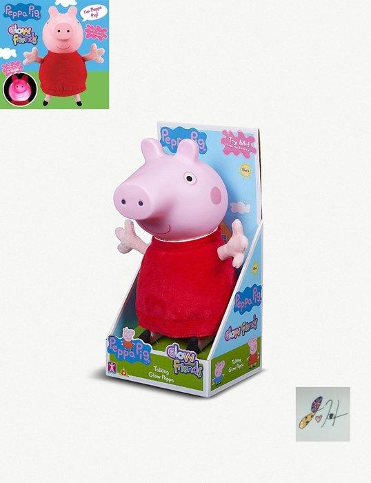 請先詢問[要預購] 英國代購 Peppa pig 英國佩佩豬 會說話發光的佩佩豬