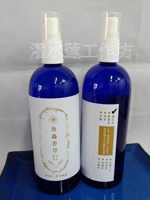 【濯水蓮工作坊】薰衣草純露(Lavender Floral Water)