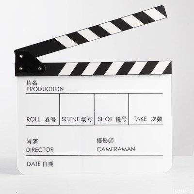 〖莫莫衣櫥〗 炫意中英文專業亞克力場記板電影卡板導演打板道具拍電影攝影器材HN582