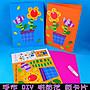 ♥粉紅豬的店♥ 母親節 手作 DIY 花 紙卡 拼...