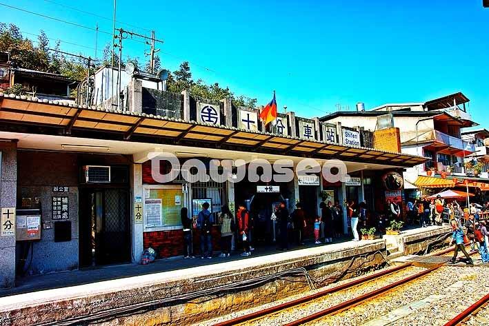 台灣圖庫.圖片.照片出租.平溪線鐵路十分火車站.專業攝影師拍攝.想租多少價格.你決定專案