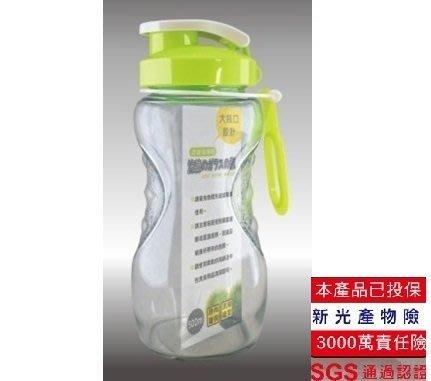 ~曼活區~25個流線玻璃瓶 100%台製 全新 冷水杯 冷水壺 冷水瓶 流線瓶 弧形玻璃瓶 批發價  榮2210