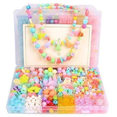 串珠孩過家家七水晶彩色仿真塑料玩具DIY鉆石亞克力寶石男女兒童