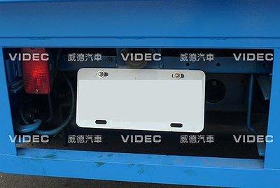 大台南汽車 倒車攝影 外掛式 可搭配營幕 CANTER 好幫手 PRZ 菱利 得利卡 SURF ZINGER HINO