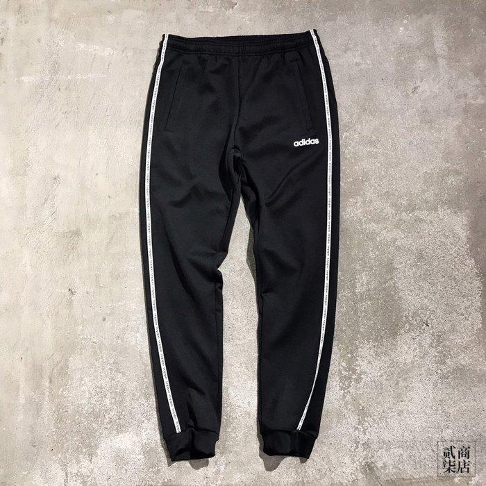 (貳柒商店) adidas C The 90S Track Pants 男款 黑色 串標 長褲 縮口褲 EJ9674