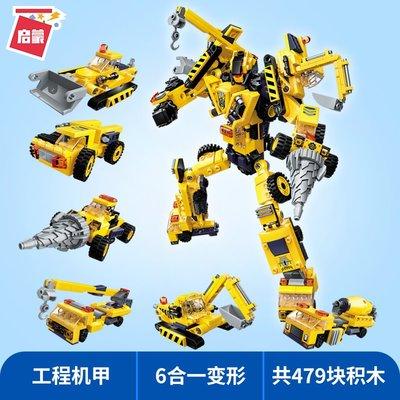 兒童玩具 啟蒙(ENLIGHTEN)拼裝積木兼容樂高機器人變形玩具金剛6合1工程機甲1417