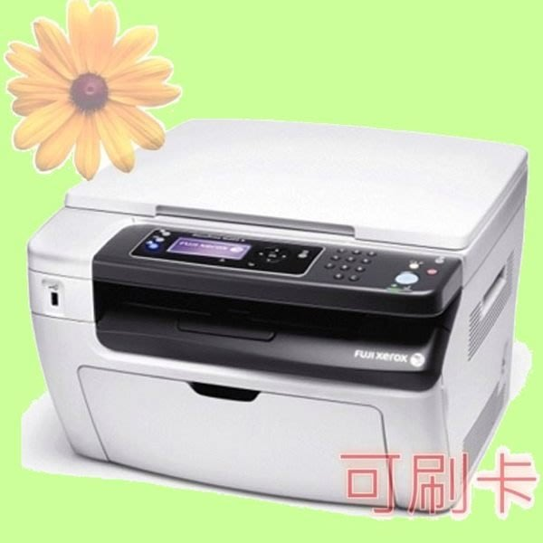 5Cgo【權宇】八成新中古機 全錄 Fuji Xerox M205 b 黑白S-LED 三合一複合印表機 含稅會員扣5%
