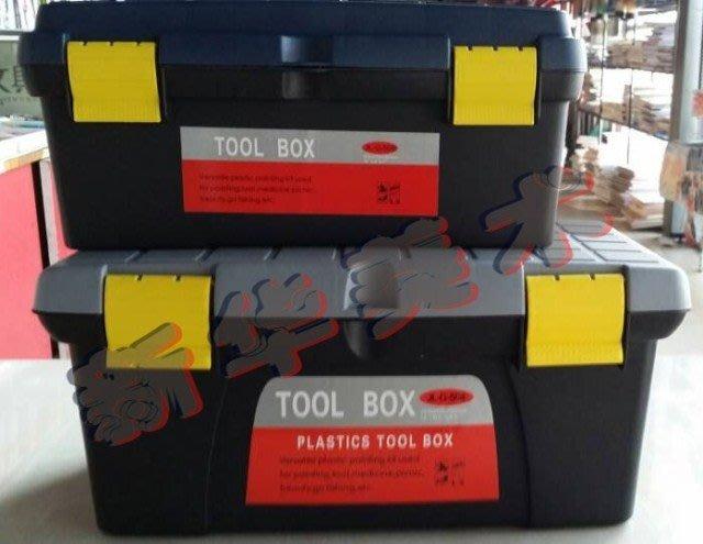 聚吉小屋 #塑料工具箱 顏料箱 寫生繪畫工具箱 整理箱 多功能箱 寫生畫箱
