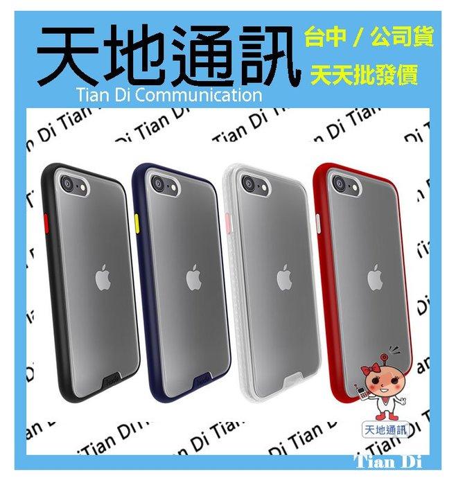 《天地通訊》hoda iPhone 7/8/SE 2020 4.7吋 柔石軍規防摔保護殼  全新供應~