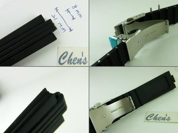 【錶帶家】Oris 豪利時 TT1 BOY SIZE 8mm/21mm 專用替代F1胎紋頂級矽膠錶帶非劣質膠帶