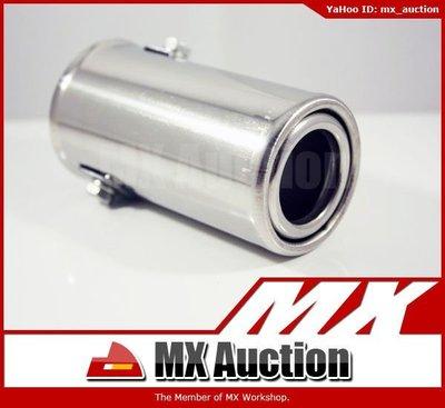 MX Auction - [VP-007] 汽車 車用 改裝 不銹鋼 直喉 單出 簡約 死氣喉 喉套 排氣喉 尾喉 (銀色)