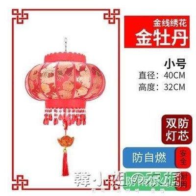 ZIHOPE 旋轉LED大紅燈籠帶亞克力水晶戶外大門口陽臺裝飾過新年室內宮燈ZI812