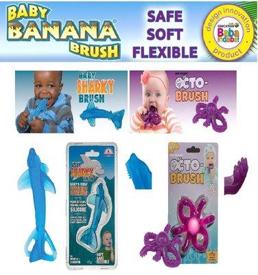 【美國直購】BABY BANANA嬰兒牙刷 固齒器 磨牙玩具 - 八爪章魚款