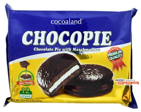 【吉嘉食品】Cocoaland 黑巧克力風味派 1包300公克,產地馬來西亞[#1]{9556296313214}