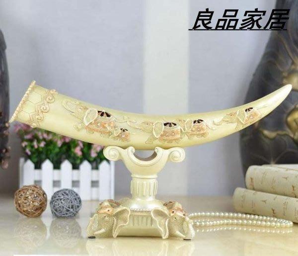 【優上精品】大象牙雕刻樹脂工藝品擺件歐式家居裝飾品擺件擺飾擺設品 家居擺設(Z-P3268)