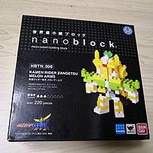 原裝正版幪面超人鎧武斬月 nanoblock Kamen Rider Zangetsu Melon Arms 220pcs 積木 NBTN_006