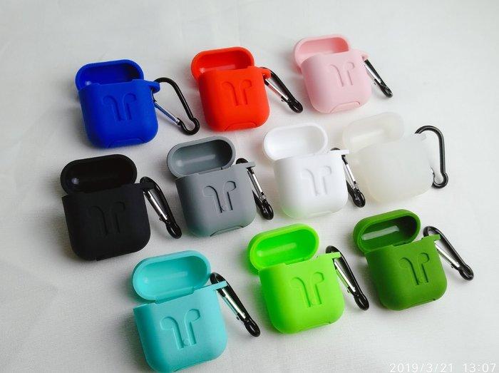 台灣現貨 盒裝加厚款 送掛勾 Apple Airpods 藍牙耳機保護套  矽膠保護套