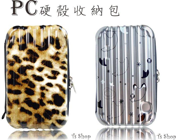 【TS】 PC硬殼收納包 化妝包 過夜包 防水耐撞 光面輕量時尚 迷你行李箱 箱中盒 三件免運