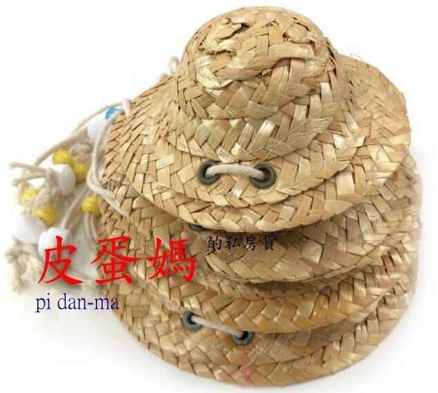 【皮蛋媽的私房貨】NG純手工編織寵物草帽 魯夫帽/狗帽子/貓帽子/變身帽/造型帽 裝扮 遮陽帽